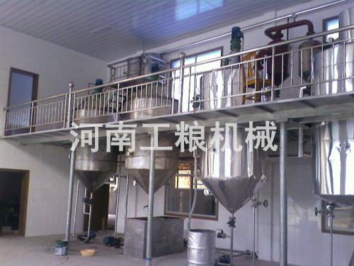 河北邢台15吨级花生油精炼设备安装现场